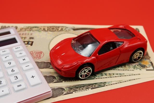 車を廃車にするとお金が戻ってくる?その方法を詳しくご紹介します