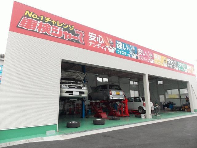 Dr.輸入車 新居浜船木店