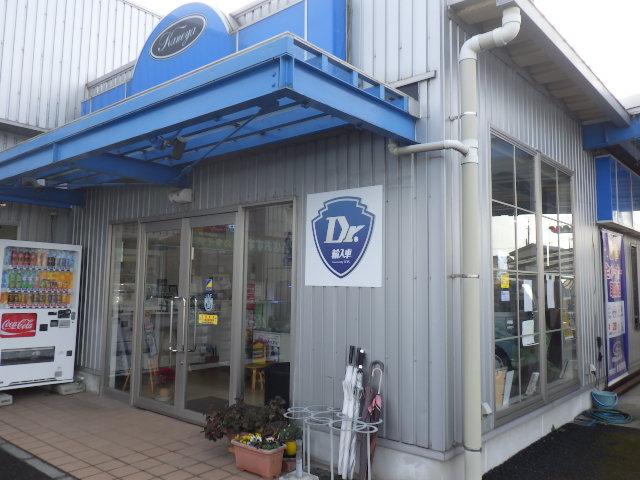 Dr.輸入車 加須店