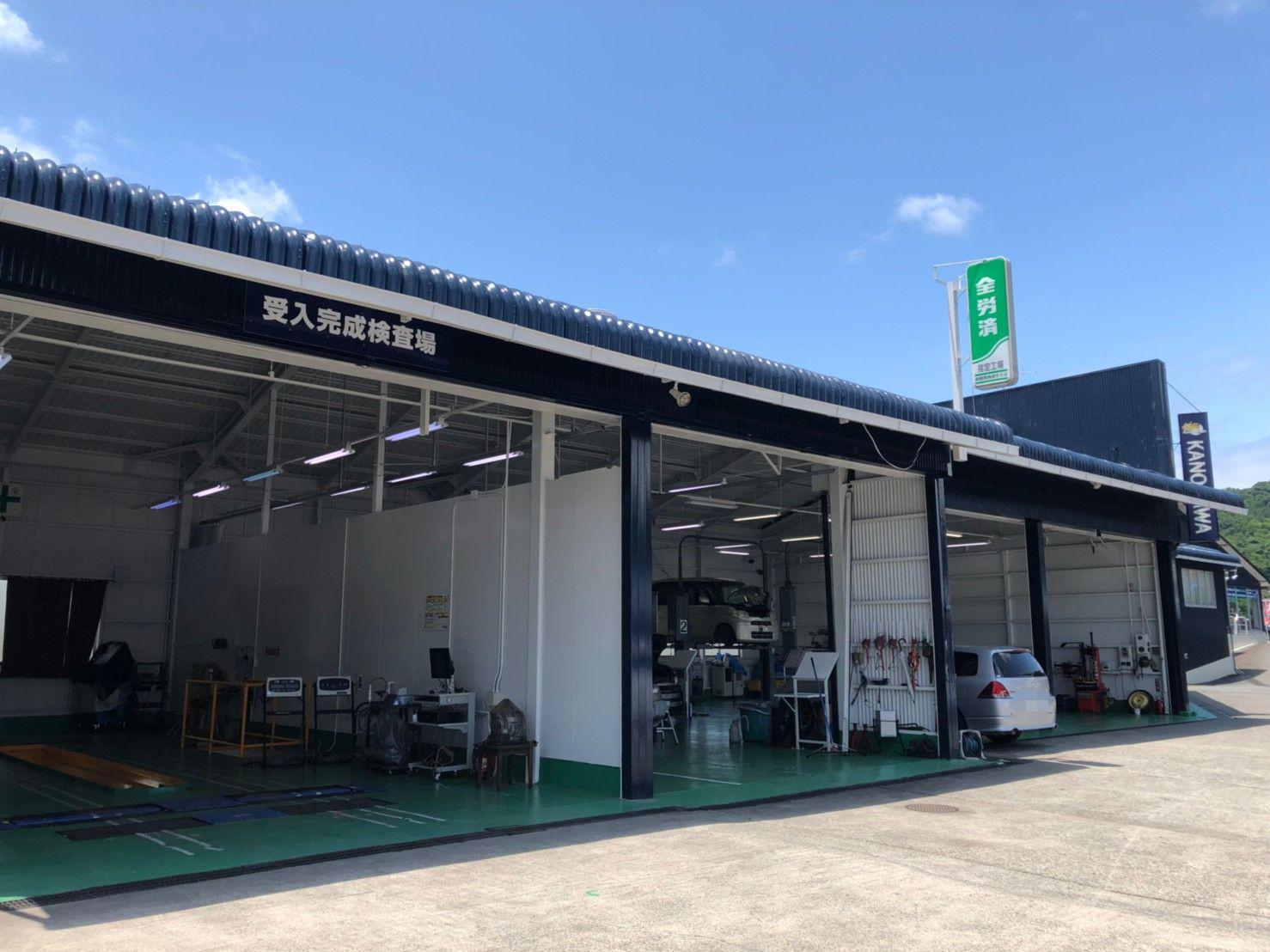 店舗の写真