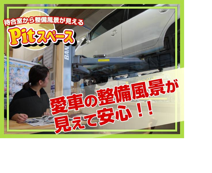 Dr.輸入車 徳島中央店