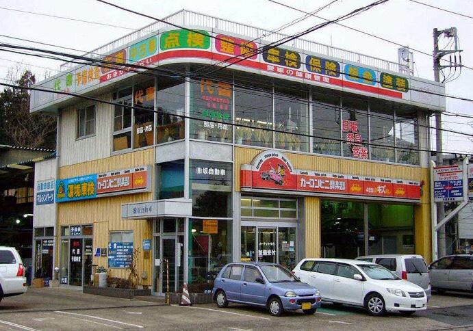 Dr.輸入車 野田店
