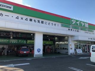 Dr.輸入車 町田木曽店