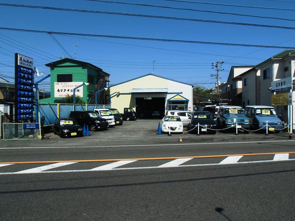Dr.輸入車 藤枝青木店